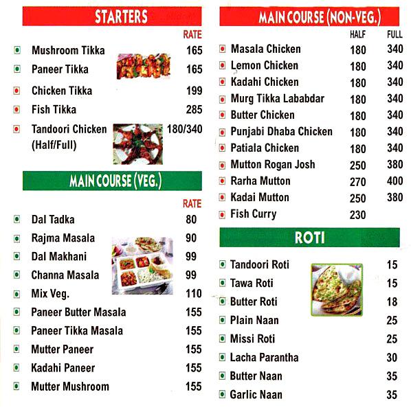 Suaad - The Taste menu 1