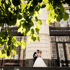 Wedding photographer Sergey Yakovlev (sergeyprofoto). Photo of 01.07.2018