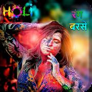 Holi DP Maker