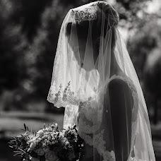 Wedding photographer Yuliya Artemenko (bulvar). Photo of 24.01.2019