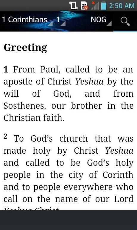 Bible Nog Names Of God English Apk Apkpureai