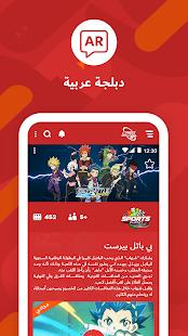 App Spacetoon Go APK for Windows Phone