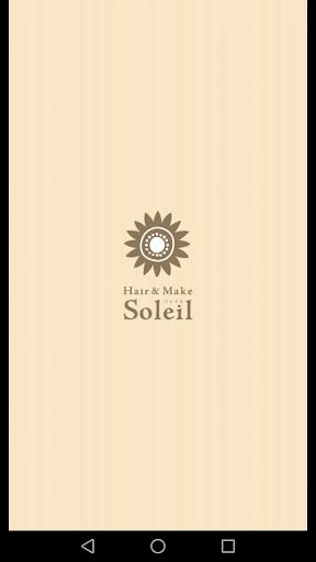 Soleil-u30bdu30ecu30a4u30e6-u516cu5f0fu30a2u30d7u30ea 2.4.0 Windows u7528 1