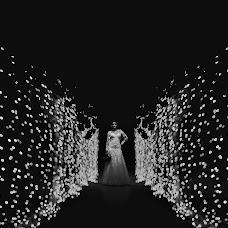 Wedding photographer Jader Morais (jadermorais). Photo of 08.05.2018