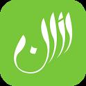 Athan  - Your Prayer Companion icon
