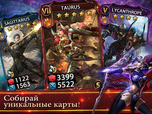Deck Heroes: u0412u0435u043bu0438u043au0430u044f u0411u0438u0442u0432u0430!  screenshots 2