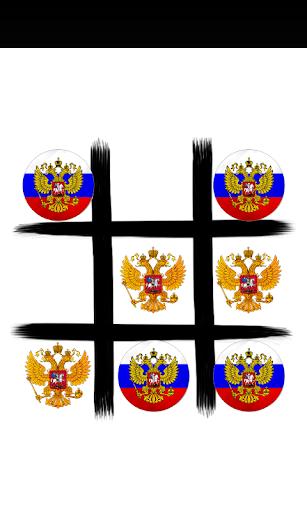 Крестики-нолики России