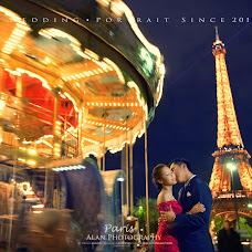 Wedding photographer Alan Lee Wai Ming (waiming). Photo of 28.10.2017