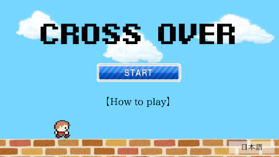 CROSS OVER 【simple&exciting】 apk screenshot 1