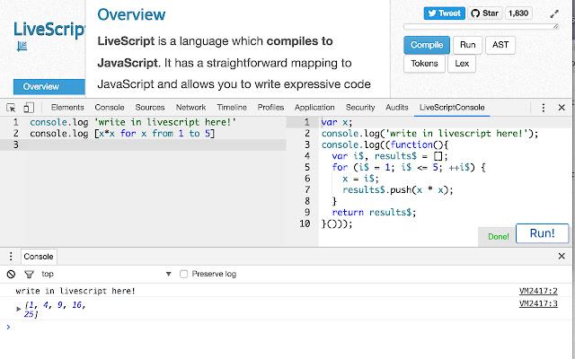 LiveScriptConsole