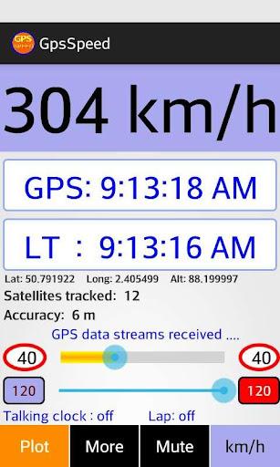 free speedometer voice alert
