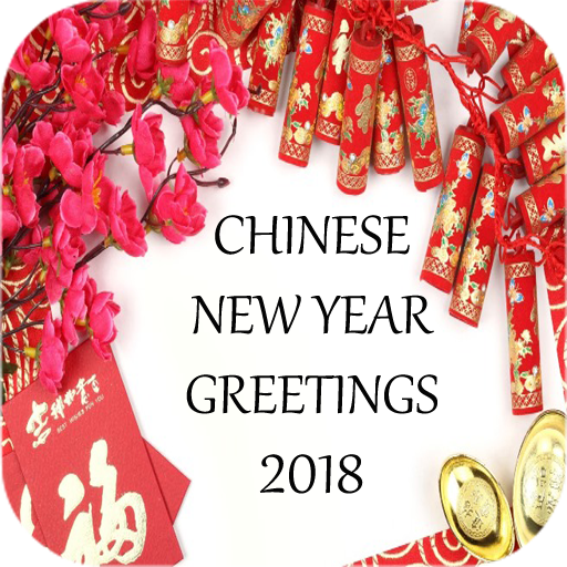 App Insights: Chinese New Year Greetings | Apptopia