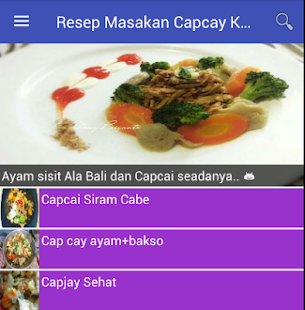 Resep Masakan Capcay Komplit - náhled