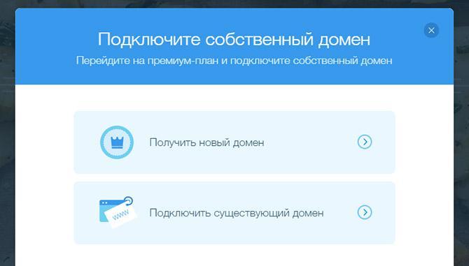 http://site-builders.ru/_bd/0/29623413.jpg