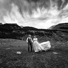 Wedding photographer Vitaliy Kuleshov (witkuleshov). Photo of 12.09.2018