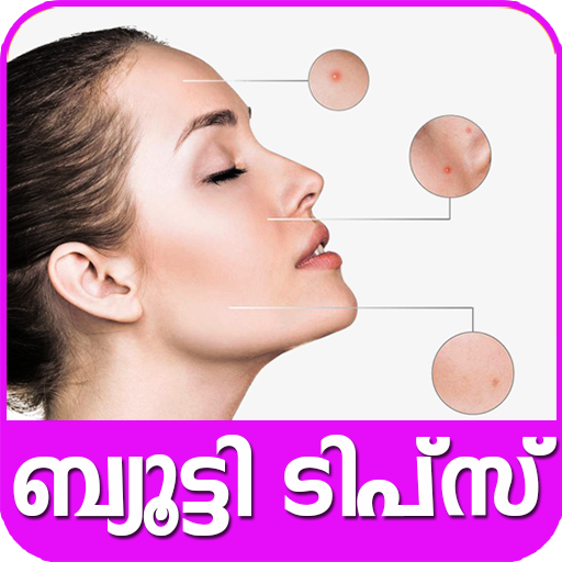 Malayalam Beuty tips app (apk) free download for Android/PC/Windows