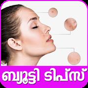 Malayalam Beuty tips