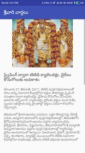 Sri Vari News - náhled
