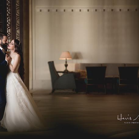 Fotógrafo de bodas Haris Astaniou (fluid). Foto del 08.09.2017