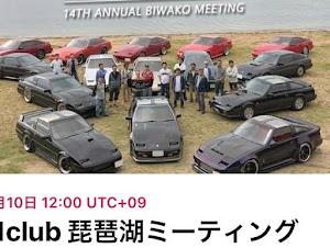 フェアレディZ HZ31 のカスタム事例画像 yoshiiiiさんの2020年10月01日00:02の投稿