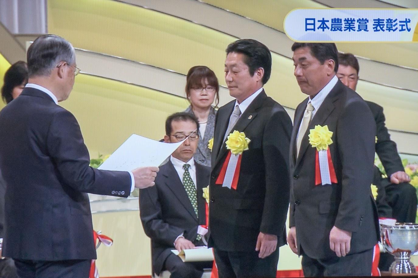 表彰状を授与される川村会長、北清北竜地区代表理事