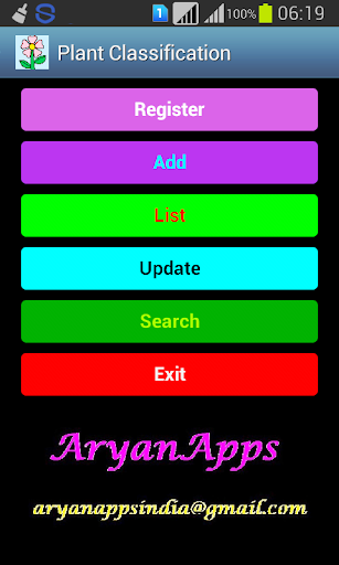 玩免費教育APP 下載Plant Classification app不用錢 硬是要APP
