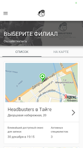 Headbusters 11.8.1 MOD for Android 1