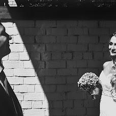 Wedding photographer Aleksandra Fedyukina (alexafedjuk). Photo of 02.11.2016
