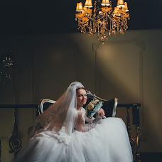Wedding photographer Denis Kim (desphoto). Photo of 29.02.2016