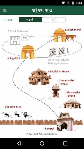 Palitana Shatrunjay Tour Guj. screenshot 4