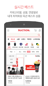 Auction screenshot 1
