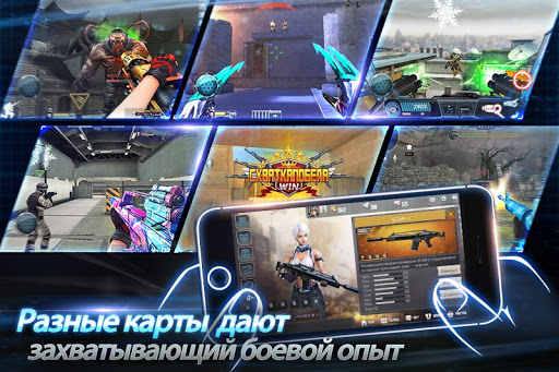 Thunder Assault: u0421u043du0430u0439u043fu0435u0440 FPS  screenshots EasyGameCheats.pro 1