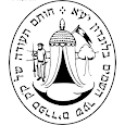 Spanish & Portuguese Jews' Syn icon