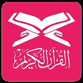 Download Quran Muslimah Indonesia APK