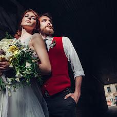 Wedding photographer Anna Nagornaya (nita31). Photo of 26.06.2017