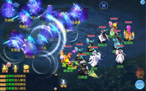u5922u5883 1.0.11 gameplay | by HackJr.Pw 20