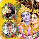 krishnashtami->krishna photo frame 2019 for PC-Windows 7,8,10 and Mac