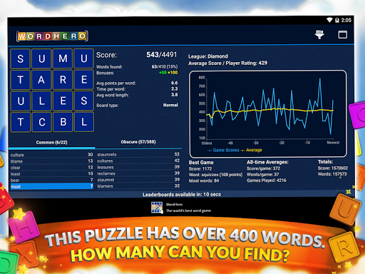 WordHero : best word finding puzzle game 13.5.0 screenshots 12