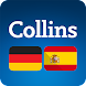 Collins German<>Spanish Dictionary