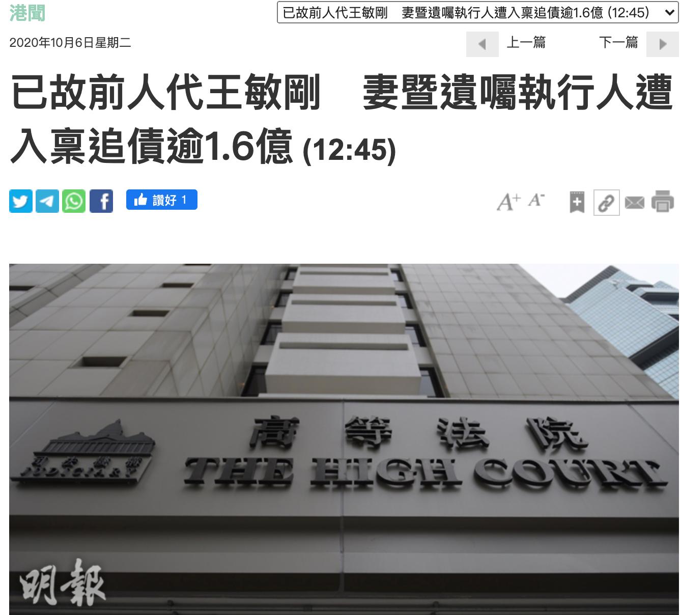 遺產稅-遺產-遺產承辦書-遺囑認證-遺囑執行人-遺產管理人-法透-LegalClarus-法律諮詢-香港律師-法律問題