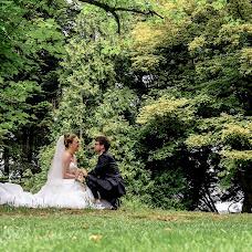 Hochzeitsfotograf Bastian Lenhard (BastianLenhard). Foto vom 07.03.2019