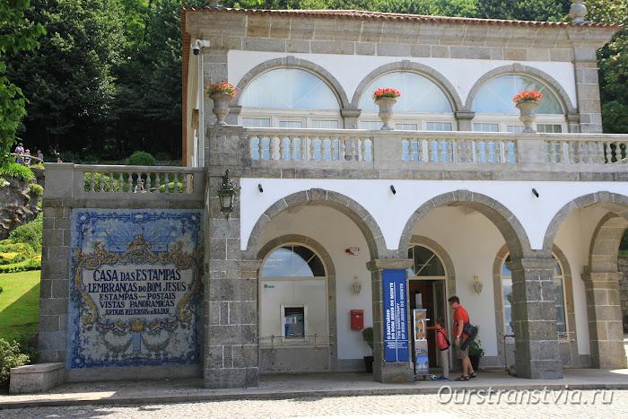 Достопримечательности Португалии - лестница в Базилика Бон Жезуш