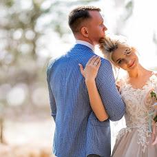 Wedding photographer Natalya Cimbal (Natalyana). Photo of 16.04.2018