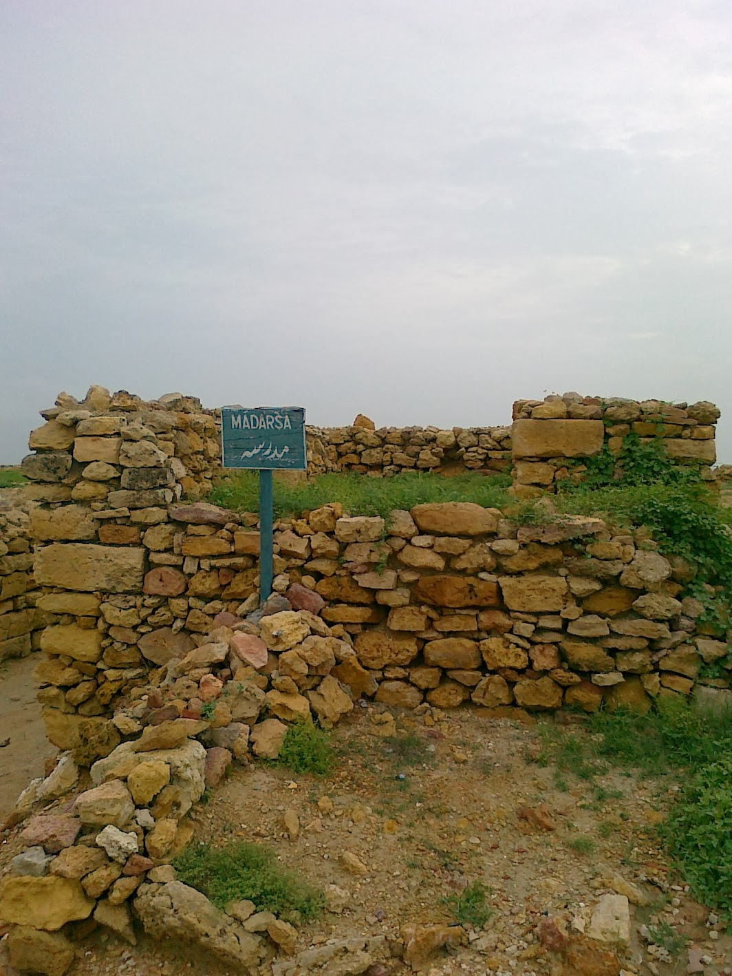Remains of a religious seminary