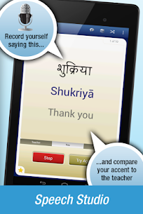 FREE Hindi by Nemo App Latest Version Download For Android and iPhone 8
