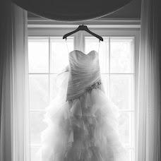Esküvői fotós Rafael Orczy (rafaelorczy). Készítés ideje: 05.05.2017