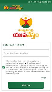 Download Mukhyamantri Yuva Nestham App 2