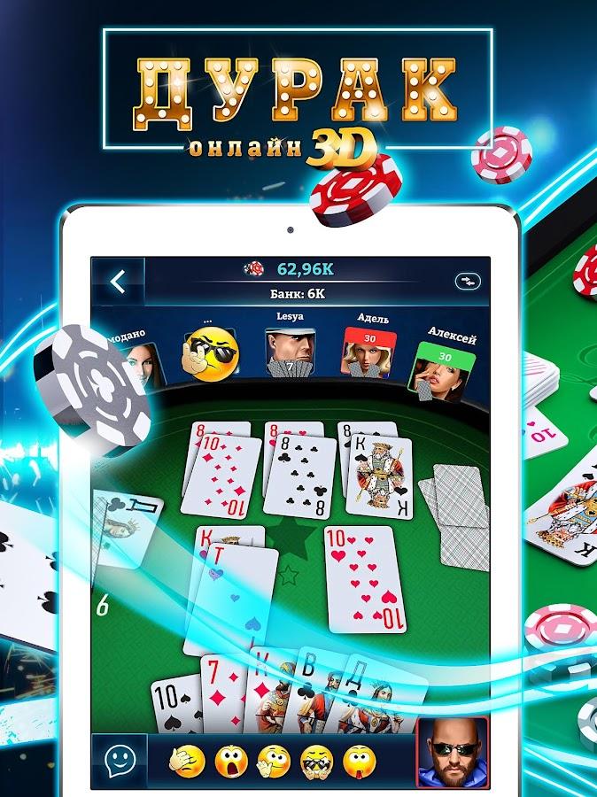 Автомати ігрові онлайн скачати