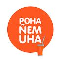 Poha Ñemuha icon