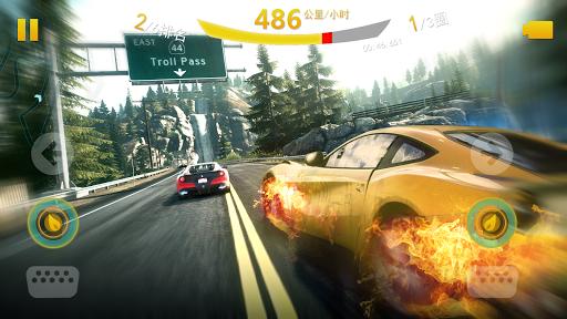City Drift Racing 1.1.1 androidappsheaven.com 2